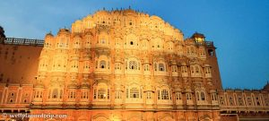 Read more about the article Jaipur