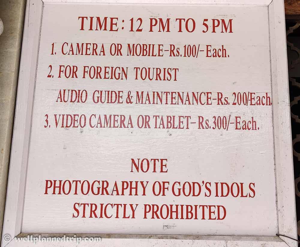 Ranakpur Jain temple Entry timings, Rajasthan